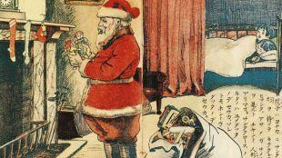 Japanese Santa Claus